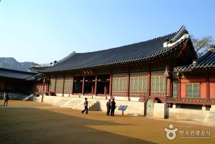 Gyeongbokgung Palace ()