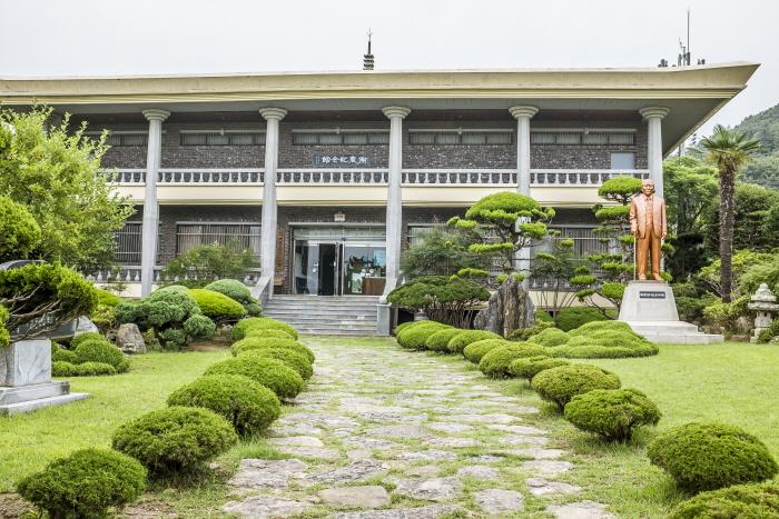 남농기념관
