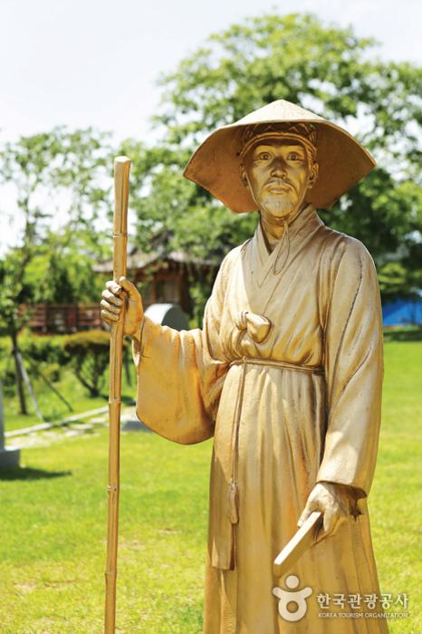 김삿갓 동상