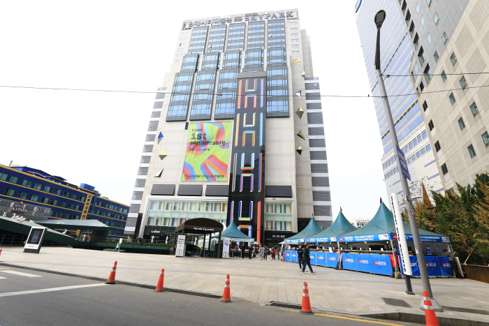 Hyundai City Outlet Dongdaemun Branch [Korea Quality]