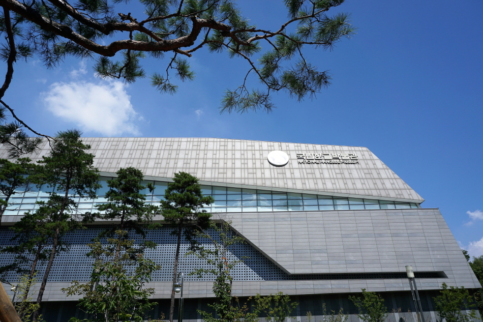 2014년 용산에 문을 연 국립한글박물관