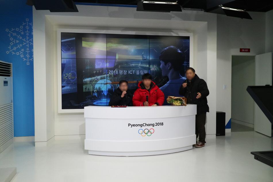 UHD 체험 스튜디오. 실제 아나운서가 되어 동계올림픽의 현장을 소개 해 볼 수 있는 시간