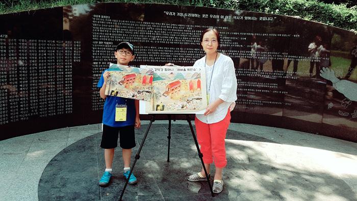 일본군 '위안부' 기억의 터 문화해설 프로그램 2018  사진9