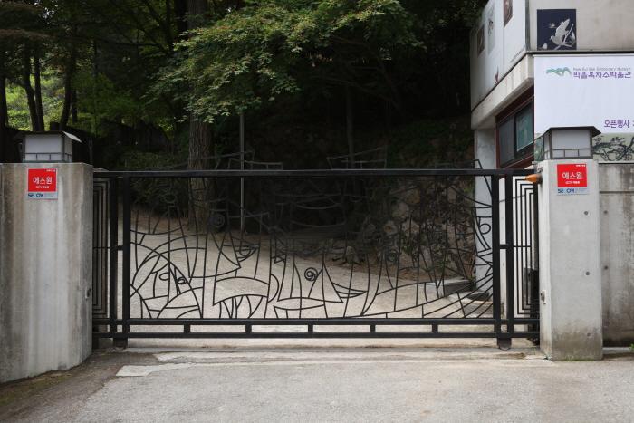 박을복자수박물관