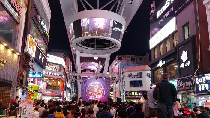 Daejeon Saturday Festival (대전 토토즐페스티벌)