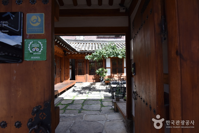 The Place Seoul (traditional Korean-style guesthouse) [Korea Quality] / 멀티스페이스 곳 [한국관광 품질인증]