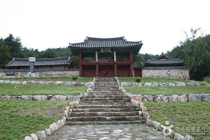 平昌郷校(평창향교)