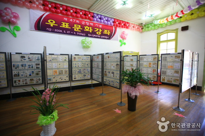 昌原 鎮海郵逓局(창원 진해우체국)