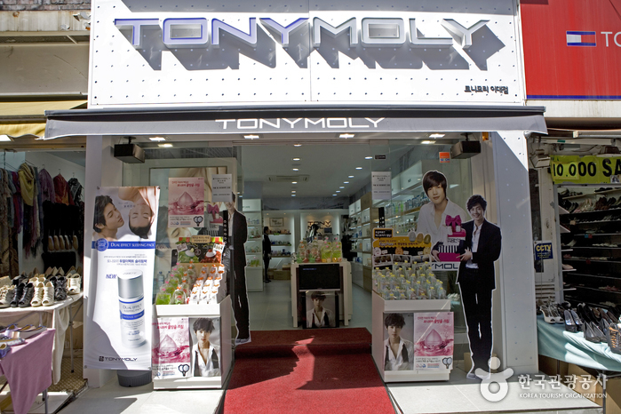 Tonymoly - Edae Bran...