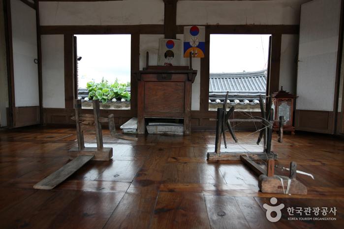 삼청동오위장김춘영가옥 사진6