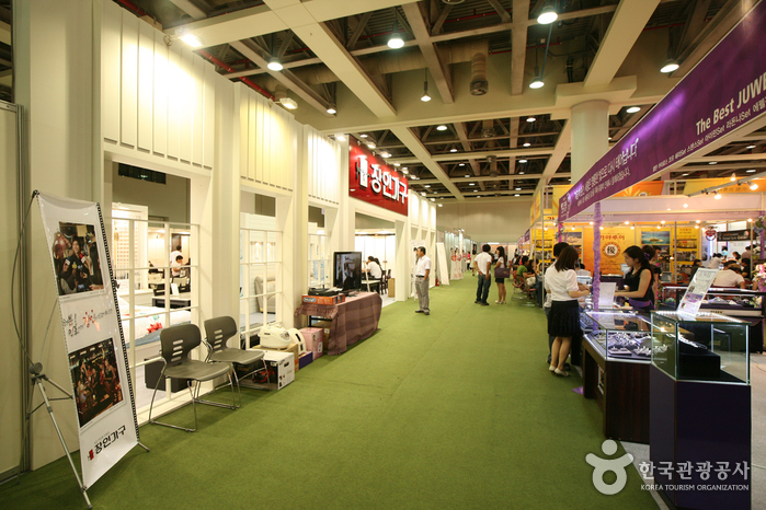 EXCO (Daegu Exhibition & Convention Center) (엑스코)