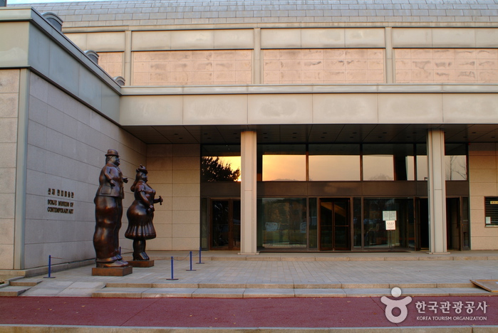 Wooyang Art Museum (우양미술관)