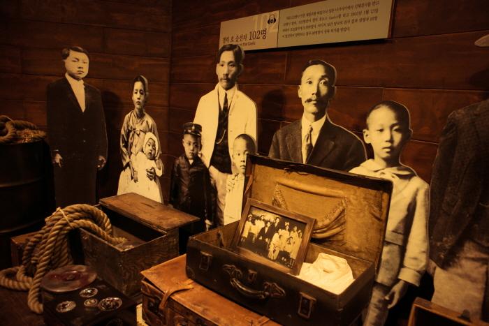 한국이민사박물관 내부