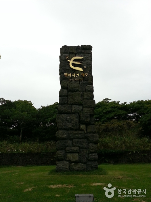 Elysian Jeju Country Club (엘리시안골프제주)