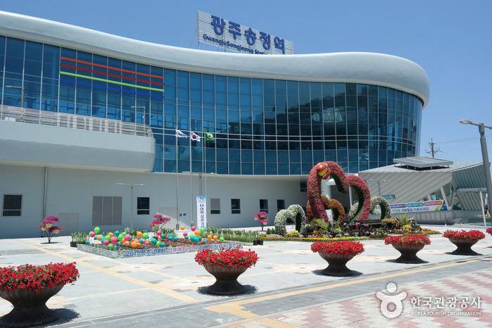 Estación de Songjeong de Gwangju (광주 송정역)