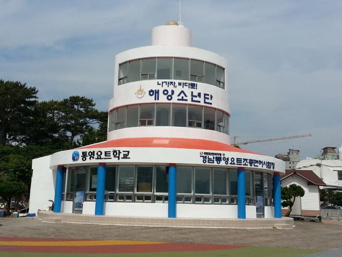통영요트학교