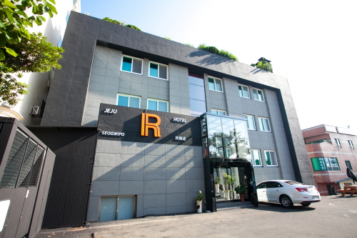 Jeju R Hotel Seogwipo - Goodstay 제주알(R)호텔 서귀포점 [우수숙박시설 굿스테이]