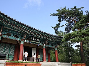 [Intercity Bus Tour] Outdoor stage of Ojukheon House and Gangneung Municipal Museum