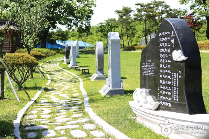 김삿갓의 시 한 수에 발걸음이 느려지는 삿갓동산