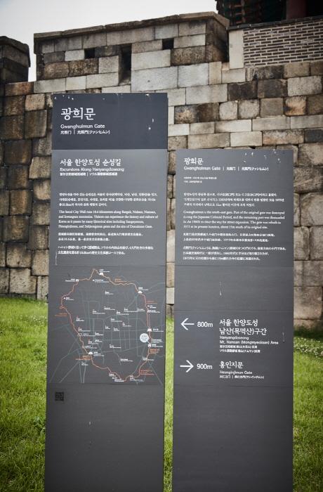 광희문 사진26