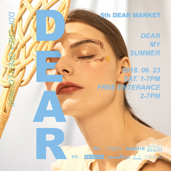 Dear Market (디어마켓) 2018  사진2