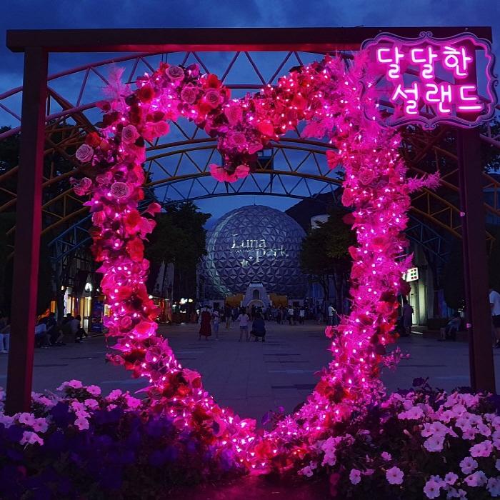 서울랜드 겨울 빛축제 2020