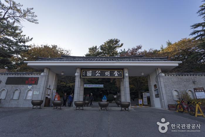 Парк Кымган (금강공원)