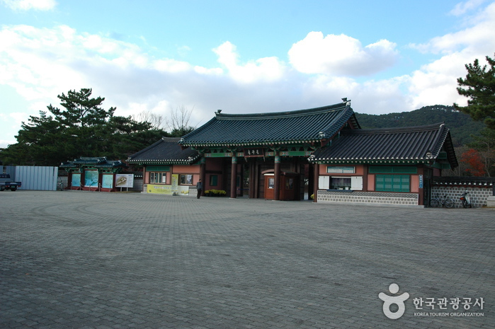 Hyeonchungsa Shrine ...