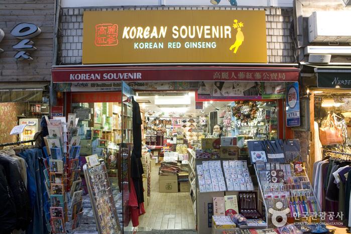 Korean Souvenir (한국기념품점)