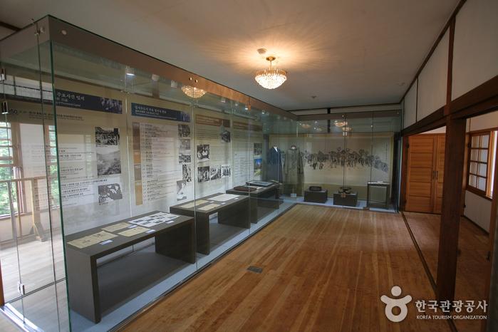 臨時首都記念館(임시수도기념관)