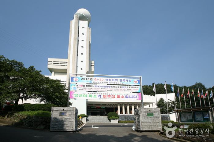 Мемориал победы на реке Нактонган (낙동강승전기념관)3