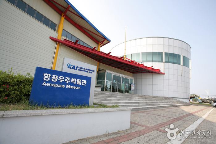 사천 항공우주박물관