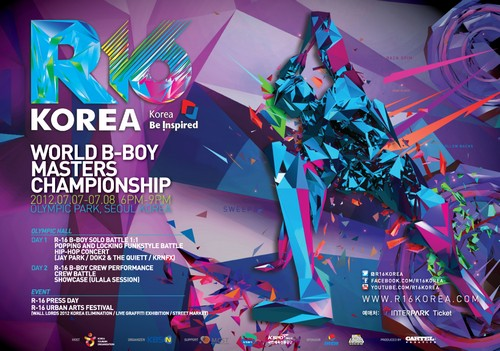 R-16 Korea: World B-Boy Masters Championship (R-16 코리아 2012)