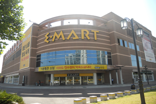 E-MART - Yeonsu Branch (이마트 - 연수점)