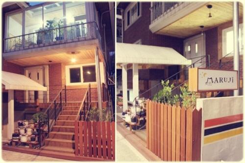 Maruji Guesthouse (마루지 게스트하우스)