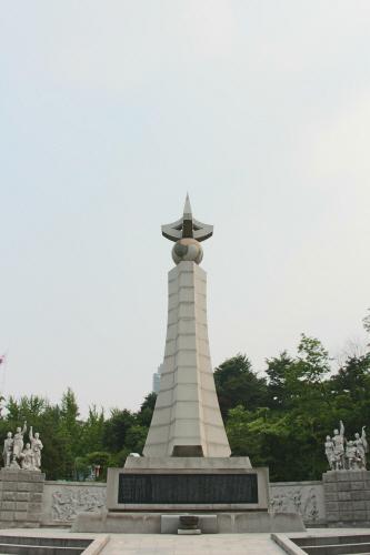 3.1독립운동기념탑 사진8