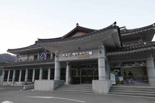 무주 덕유산 레저바이크텔[한국관광 품질인증/Korea Quality]