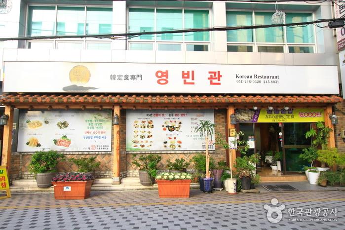 Yeongbingwan (영빈관)