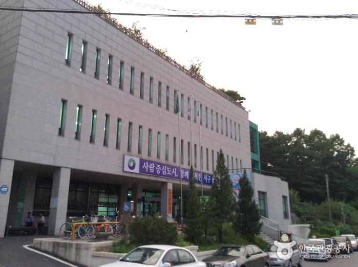 대전 갈마도서관