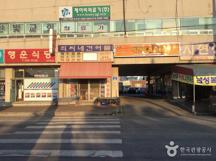 예산 역전시장 (3, 8일)