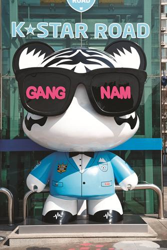 Gangnam K-Star Road (강남 케이스타 로드)