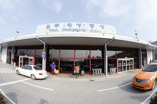 原州机场(원주공항)