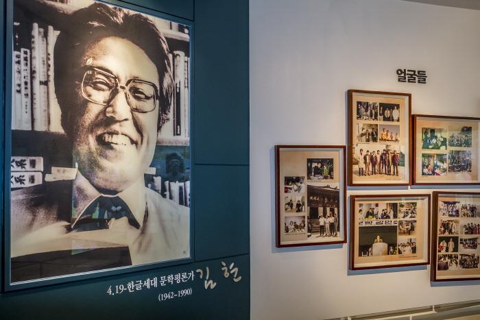 목포문학관에서는 김현을 비롯해 목포를 대표하는 문인을 만날 수 있다.