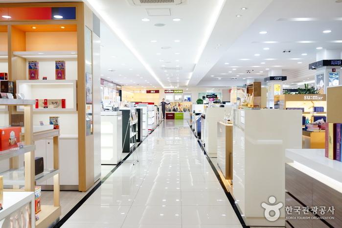 蔚山免稅店(울산면세점)
