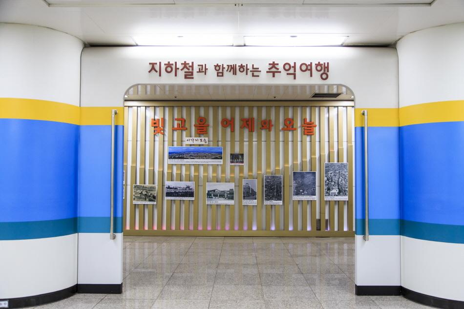 광주의 옛 모습을 담은 추억 여행 전시관이 있는 남광주역