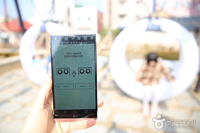 스마트폰만 있으면 '오 체어'를 재미있게 체험할 수 있다.