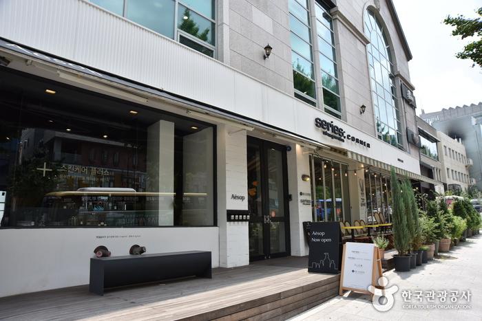 Series Corner梨泰院店[韩国观光品质认证/Korea Quality]시리즈코너 이태원점[한국관광 품질인증/Korea Quality]