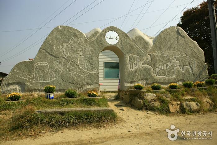 Imsil Cheese Village (전북 임실치즈마을)