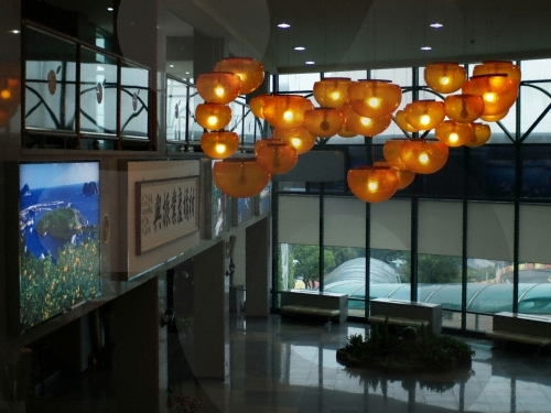 Citrus Museum (감귤박물관)