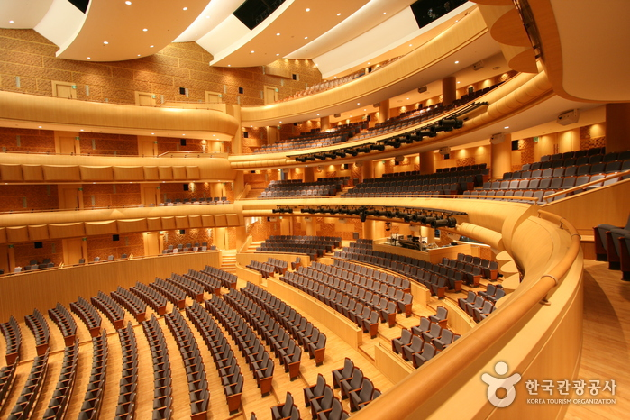 Goyang Aram Nuri Arts Center (고양 아람누리)
